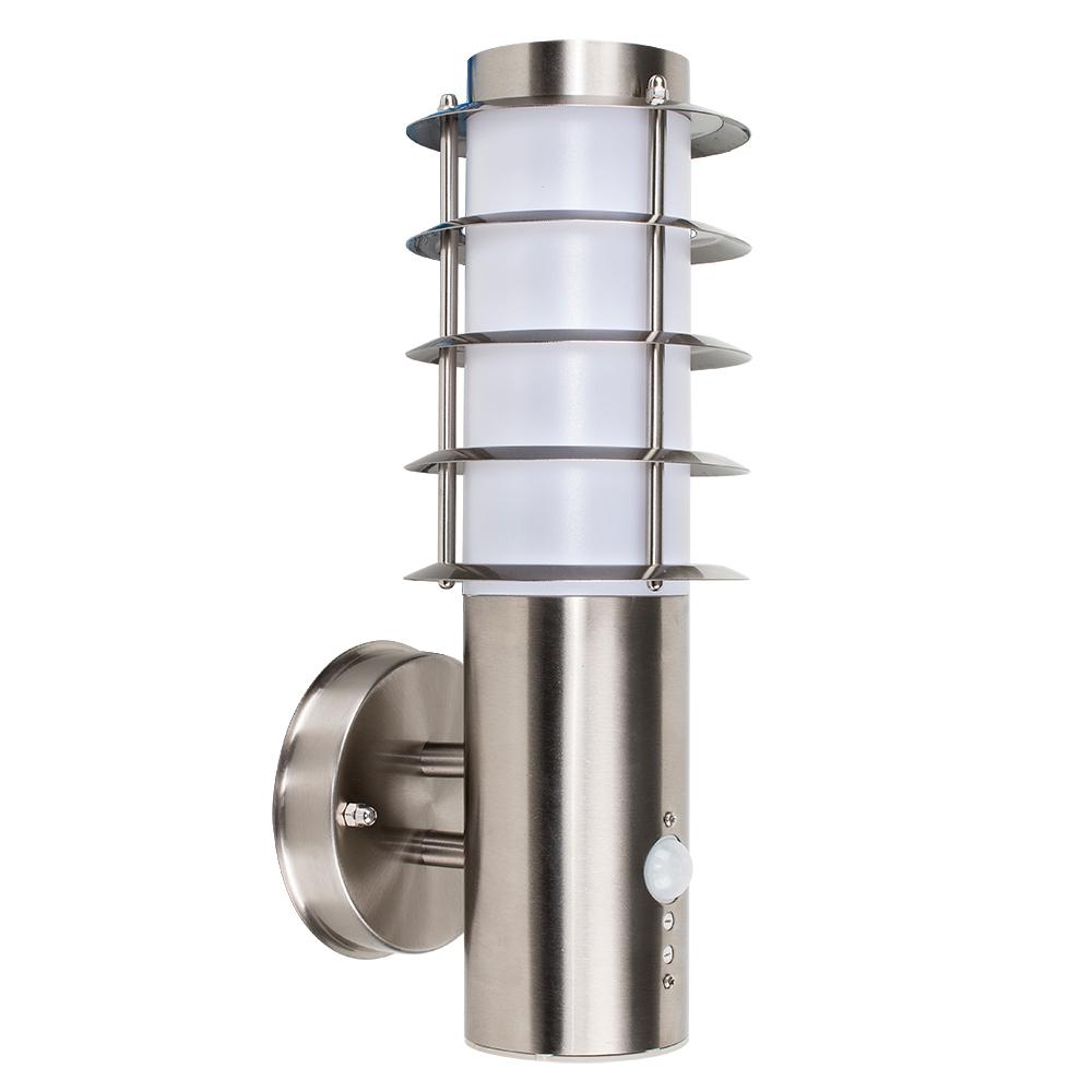 Wharf IP44 Wall Lantern with PIR in Brushed Chrome