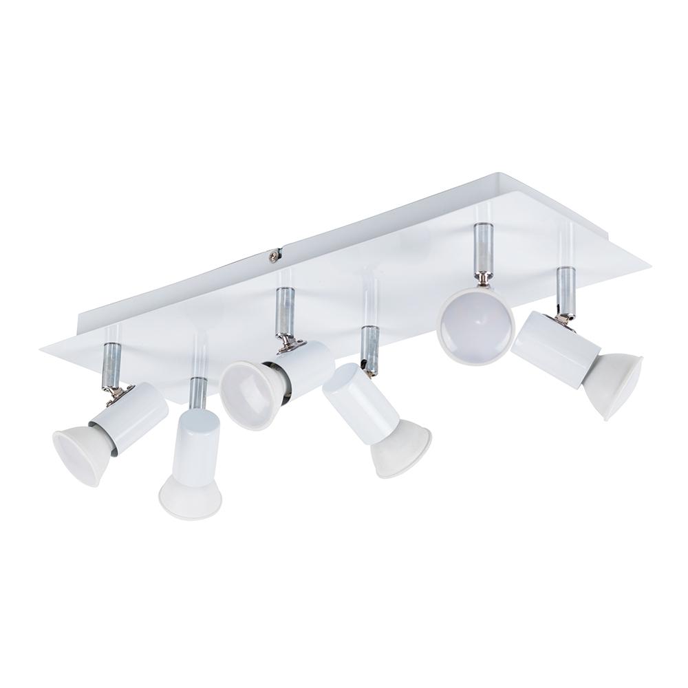 Consul 6-Way Rectangular Plate Spotlight Fitting in White